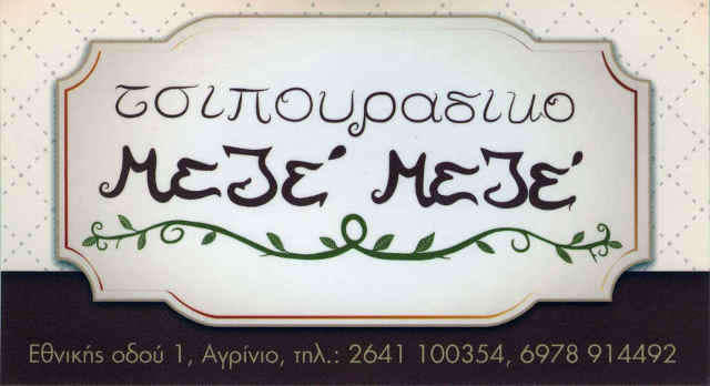 Meze-meze