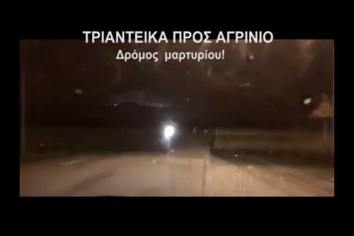 Επαρχιακή οδός Αγρινίου- Εμπεσού: Ο θάνατος παραμονεύει..