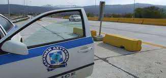 Συλλήψεις  για ρευματοκλοπή στην περιοχή του  ΔΑΚ Αγρινίου