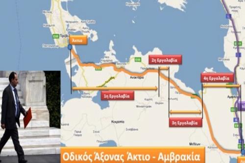 «Ο Σπίρτζης την Τρίτη φέρνει ευχάριστες ειδήσεις και για το έργο του Αυτ/δρόμου της Αμβρακίας Οδού»