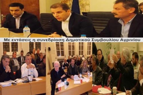 Με εντάσεις  η  συνεδρίαση του Δημοτικού Συμβουλίου Αγρινίου