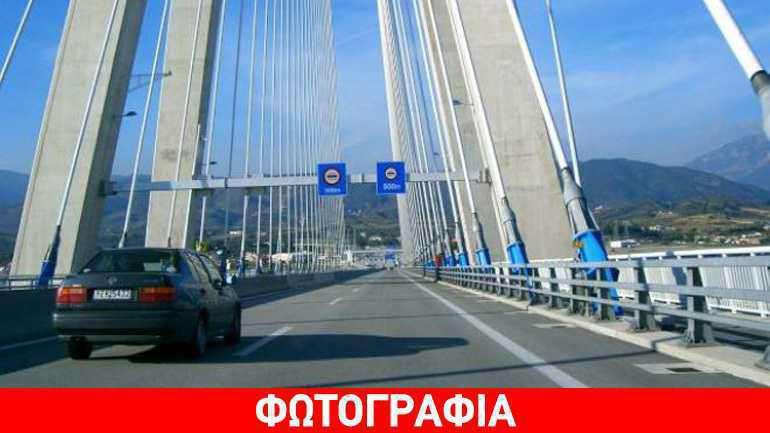 Έρευνες για τον εντοπισμό γυναίκας που επιχείρησε να αυτοκτονήσει στη Γέφυρα Ρίου-Αντιρρίου