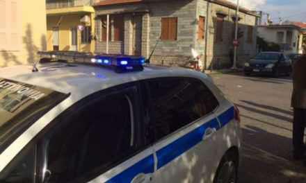 Στο Αγρίνιο εντοπίστηκε ο 18χρονος ο οποίος έκλεψε 72χονη στη Κοζάνη