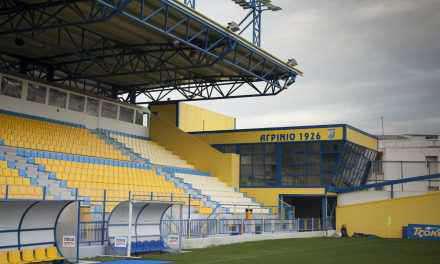 Η τελική φάση του πρωταθλήματος Κ17 θα διεξαχθεί 7 & 9 Μαΐου στο Αγρίνιο