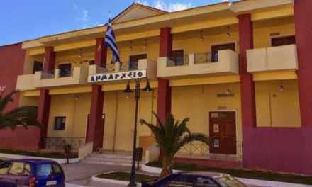 Πρόσληψη 11 ατόμων στο Δήμο Ξηρομέρου