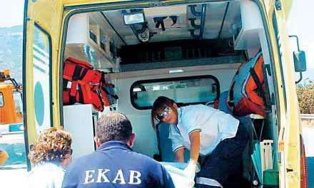 93 μόνιμες προσλήψεις στο ΕΚΑΒ