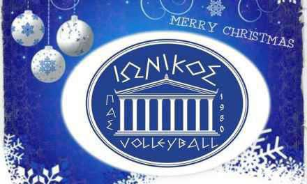 Ευχές από το τμήμα Volley του Π.Α.Σ. ΙΩΝΙΚΟΣ΄80