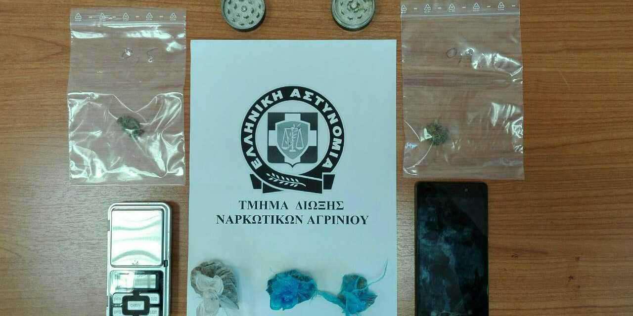 Αγρίνιο: Συλλήψεις για  ναρκωτικά και σιδερογροθιά!