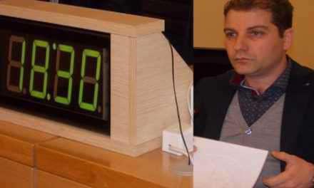 Πρόεδρε……το ρολόι!