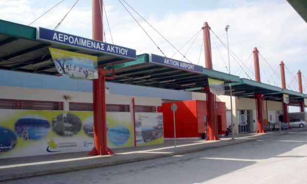 Δυο συλλήψεις στο αεροδρόμιο Ακτίου για χρήση κλεμμένων ταξιδιωτικών εγγράφων