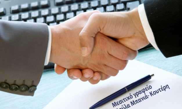 Ουσιαστικές υπηρεσίες για  τους πελάτες μας!
