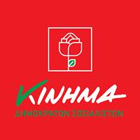 «Η  κυβέρνηση να βρει κοινό τόπο επίλυσης των χρονίων αιτημάτων των αγροτών»