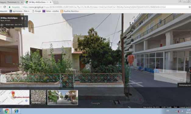 Πώληση παλιάς μονοκατοικίας, Αγρίνιο, € 150.000