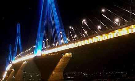 Γέφυρα: Λόγω αναβάθμισης των διοδίων την Τρίτη, 21 Φεβρουαρίου 2017- δεν θα είναι εφικτές κάποιες συναλλαγές.