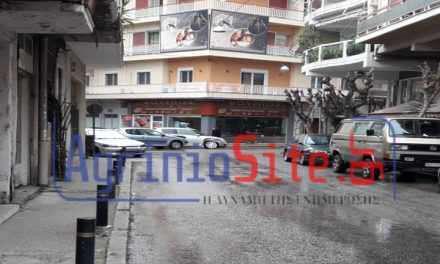 Αγρίνιο: Ατύχημα στο κέντρο!