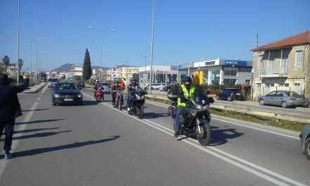 Aγρίνιο: Διαμαρτυρία μοτοσυκλετιστών και επιχειρηματιών στην Ε.Ο