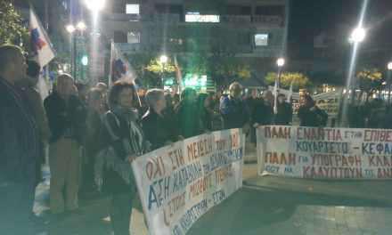 Μαζικό ήταν το συλλαλητήριο που πραγματοποιήθηκε στην πλατεία Δημοκρατίας