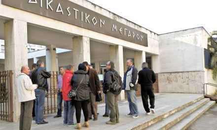 1η Μαρτίου οι αιτήσεις για τις προσλήψεις στα Δικαστήρια