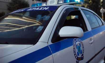 Καναλάκι Πρέβεζας:Συνελήφθη 30χρονη για κατοχή ναρκωτικών