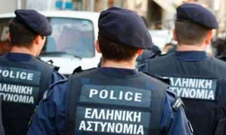 Νέο Δ.Σ. στην Ένωση Αξιωματικών Ελληνικής Αστυνομίας της Περιφέρειας Δυτικής Ελλάδας.
