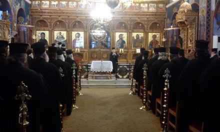 """Αιτ/νία :Ψήφισμα διαμαρτυρίας ιερέων  για τις """"Εμφυλες Ταυτότητες"""" στα Γυμνάσια"""