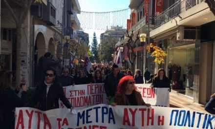 Ο Εμπορικός Σύλλογος Αγρινίου συμπαρίσταται στο αυριανό συλλαλητήριο