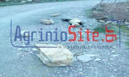 """Παρακαμπύλια: Tρύπα """"θάνατος""""  και  """"φονικοί"""" ογκόλιθοι"""