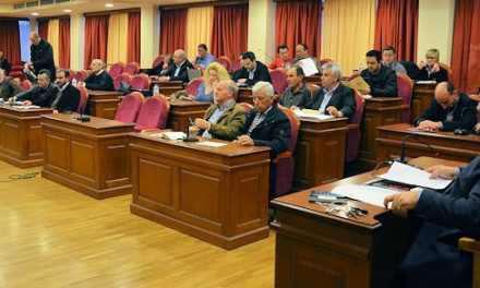 Συνεδριάζει την Τετάρτη 29 Νοεμβρίου το Δημοτικό Συμβούλιο Μεσολογγίου
