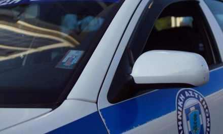 Σύλληψη δυο ατόμων για κατοχή ναρκωτικών και κλοπή κινητού τηλεφώνου.