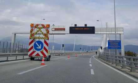 Κυκλοφοριακές ρυθμίσεις στη γέφυρα Ρίου-Αντιρρίου.
