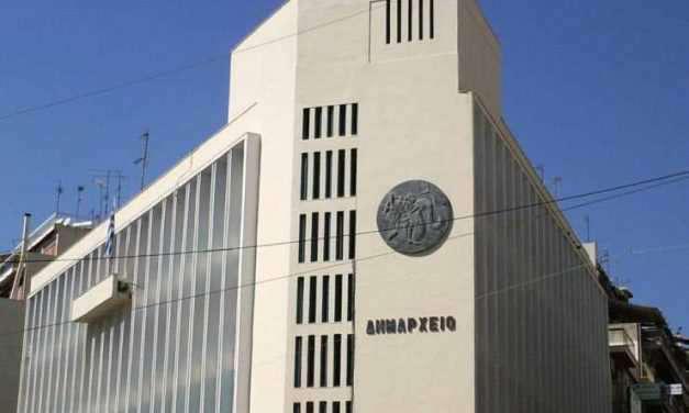 Πρόσληψη 3 υδρονομέων στο Δήμο Αγρινίου