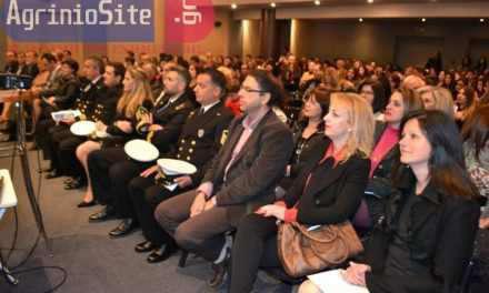 Αγρίνιο: Σπουδαία εκδήλωση για τη Ναυτιλία τα Ναυτικά και τα Ναυτιλιακά Επαγγέλματα!