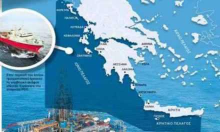 Ανοίγει ο δρόμος για έρευνες υδρογονανθράκων στο Ιόνιο