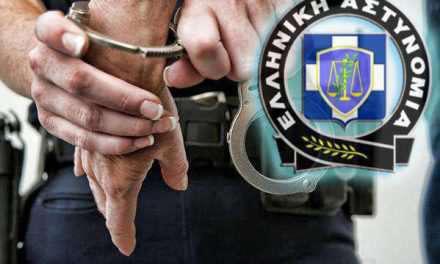 Συνελήφθη 26χρονος στην Ναύπακτο για ναρκωτικά.