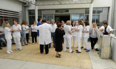 Σ.Ε.Ν.Α: Nα  ανακληθούν  οι  αποφάσεις  του  Διοικητή του Νοσοκομείου Αγρινίου