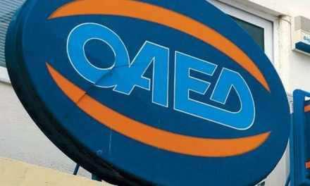 ΟΑΕΔ: Ξεκινάει νέο πρόγραμμα εργασίας για 6.000 ανέργους .