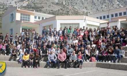 Επίσκεψη Παναιτωλικού σε Σχολεία του Βάλτου