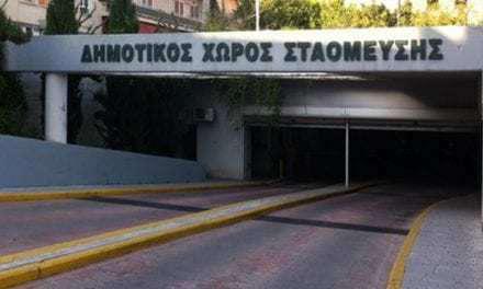 Δήμος Αγρινίου: Κοντά στα τρία χρόνια «παλεύουν» για την  προµήθεια συστήµατος ελεγχόµενης στάθµευσης!
