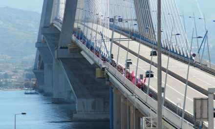 """""""Δωρεάν"""" τεχνικοί έλεγχοι οχημάτων στη Γέφυρα Ρίου-Αντιρρίου!"""