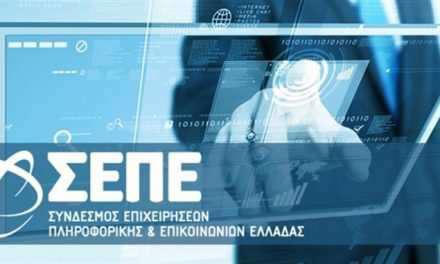 Πρόγραμμα κατάρτισης για 3.000 ανέργους με επίδομα 1.471 ευρώ!