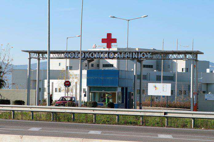 Για οριακή κατάσταση στην παθολογική κλινική του Νοσοκομείου Αγρινίου κάνουν λόγω οι Ιατροί