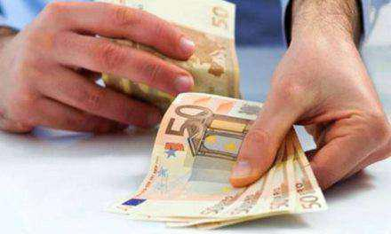 Εγκρίθηκε η πληρωμή Απριλίου για το Κοινωνικό Εισόδημα Αλληλεγγύης