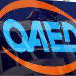 ΟΑΕΔ: Τι πρέπει να προσέξουν όλοι οι υποψήφιοι για το νέο πρόγραμμα κοινωφελούς