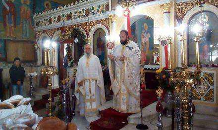 H μνήμη του Αποστόλου και Ευαγγελιστού Μάρκου στην Καψοράχη