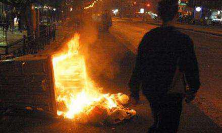 Αγρίνιο: H αστυνομία » βρήκε τα ίχνη των πυρπολητών!»