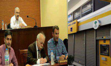 Αγώνας να αποτραπεί η υπολειτουργία της Τράπεζας Πειραιώς στο Μύτικα