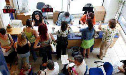 Δήμος Αγρινίου: Πρόσληψη προσωπικού για το Κέντρο Κοινότητας
