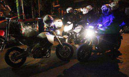 Μια παρέα στο Δοκίμι ξεσήκωσε κατοίκους και αστυνομία!
