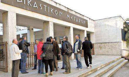 Απειλητικό τηλεφώνημα για βόμβα στα δικαστήρια Αγρινίου