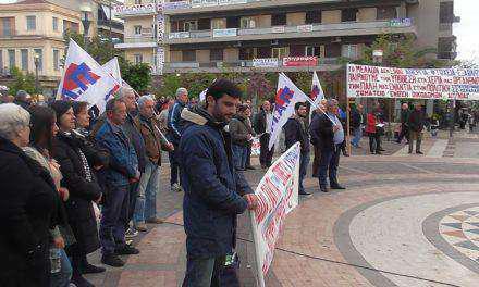 Αγρίνιο: Συσπείρωση για την ανατροπή της αντιλαϊκής- αντεργατικής πολιτής!
